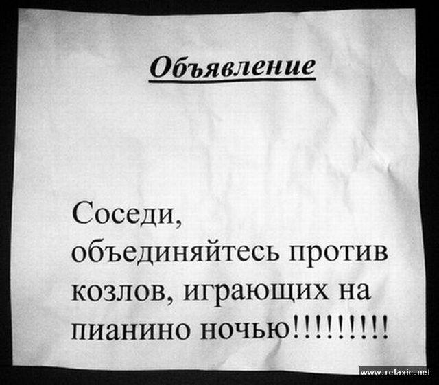 funny_ad_017