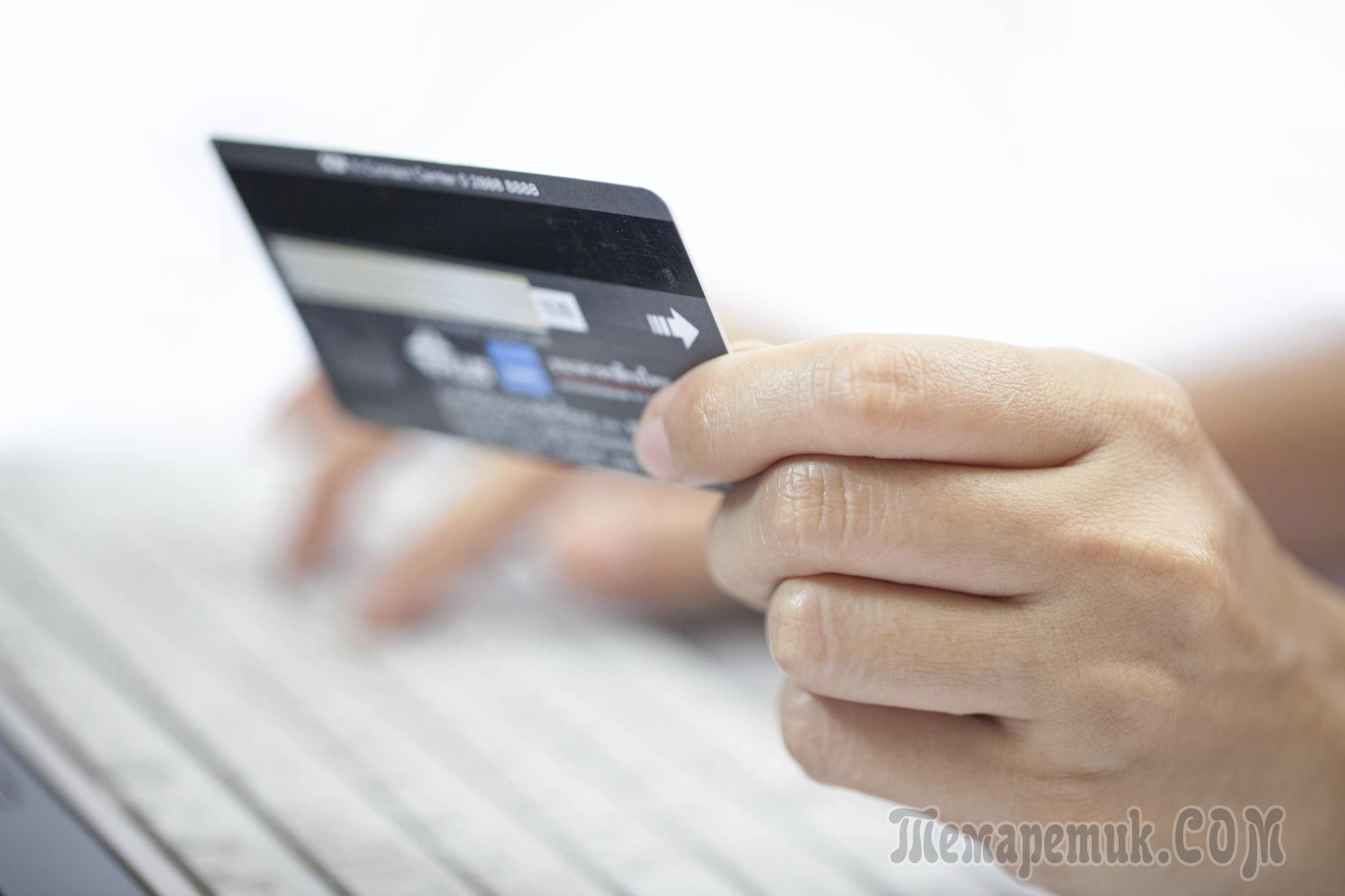 Газпромбанк отказ от страховки после получения кредита