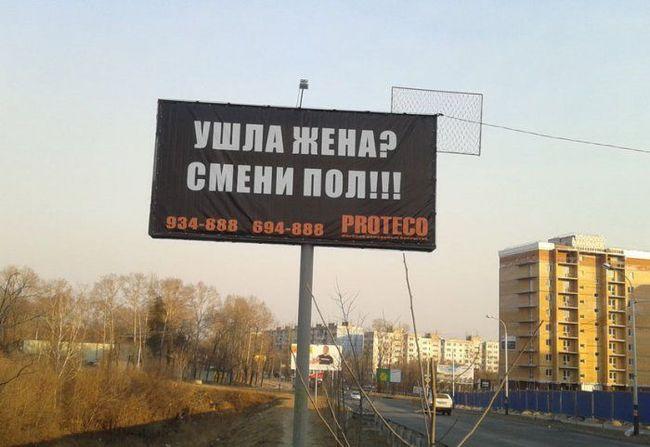 Рекламные маразмы маразмы, реклама