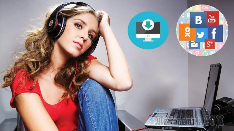 Программу скачивания музыки и видео из одноклассников