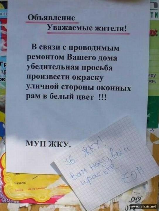 funny_ad_065