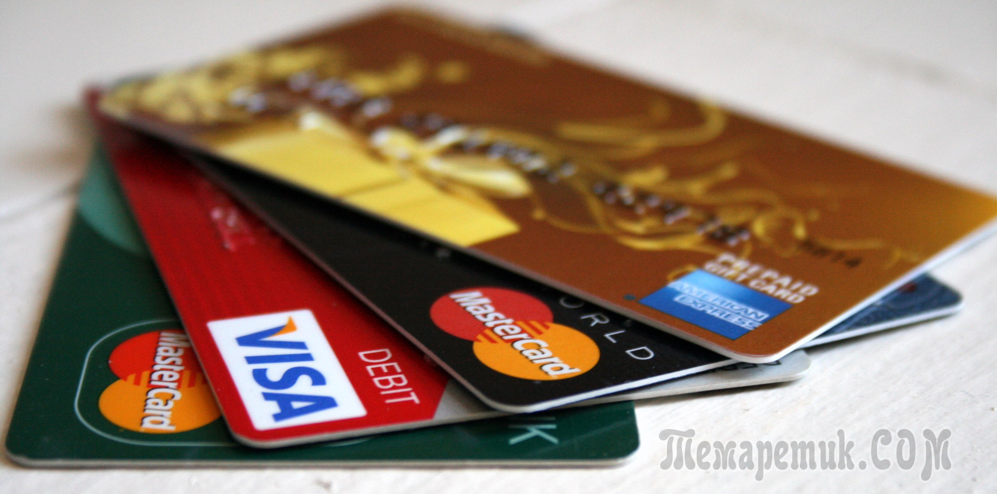 кредит европа банк карта travelpass