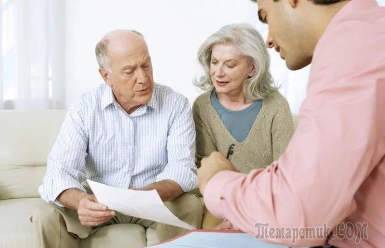 Способы распоряжения недвижимым имуществом пожилым человеком