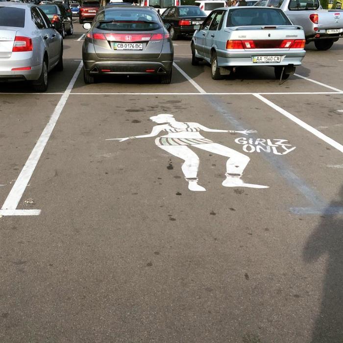 Парковочное место для девушек.