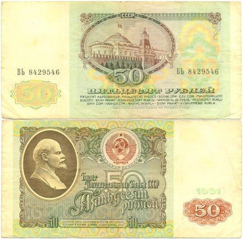 1280484484 0 f0a6 bffd1e40 xl Стоимость продуктов при царской России, СССР и в наши дни