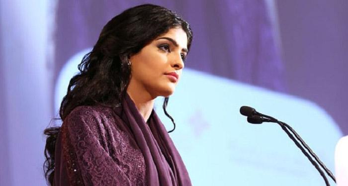 Амира стала третьей женой саудовского принца.