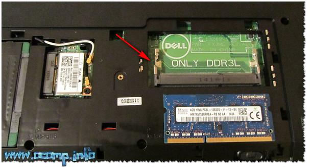 Один слот - ноутбук Dell (Only DDR3L)