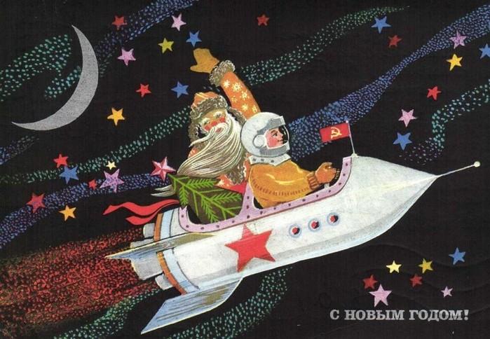 Дед Мороз 21 (700x484, 110Kb)