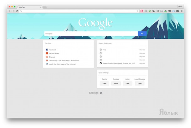 Card Board Расширения для Google Chrome
