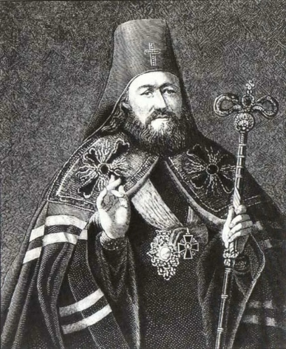 Архиепископ Московский Амвросий./Фото: avatars.mds.yandex.net
