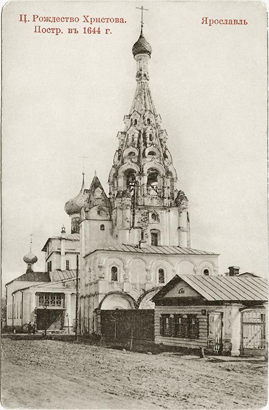 историческая постройка