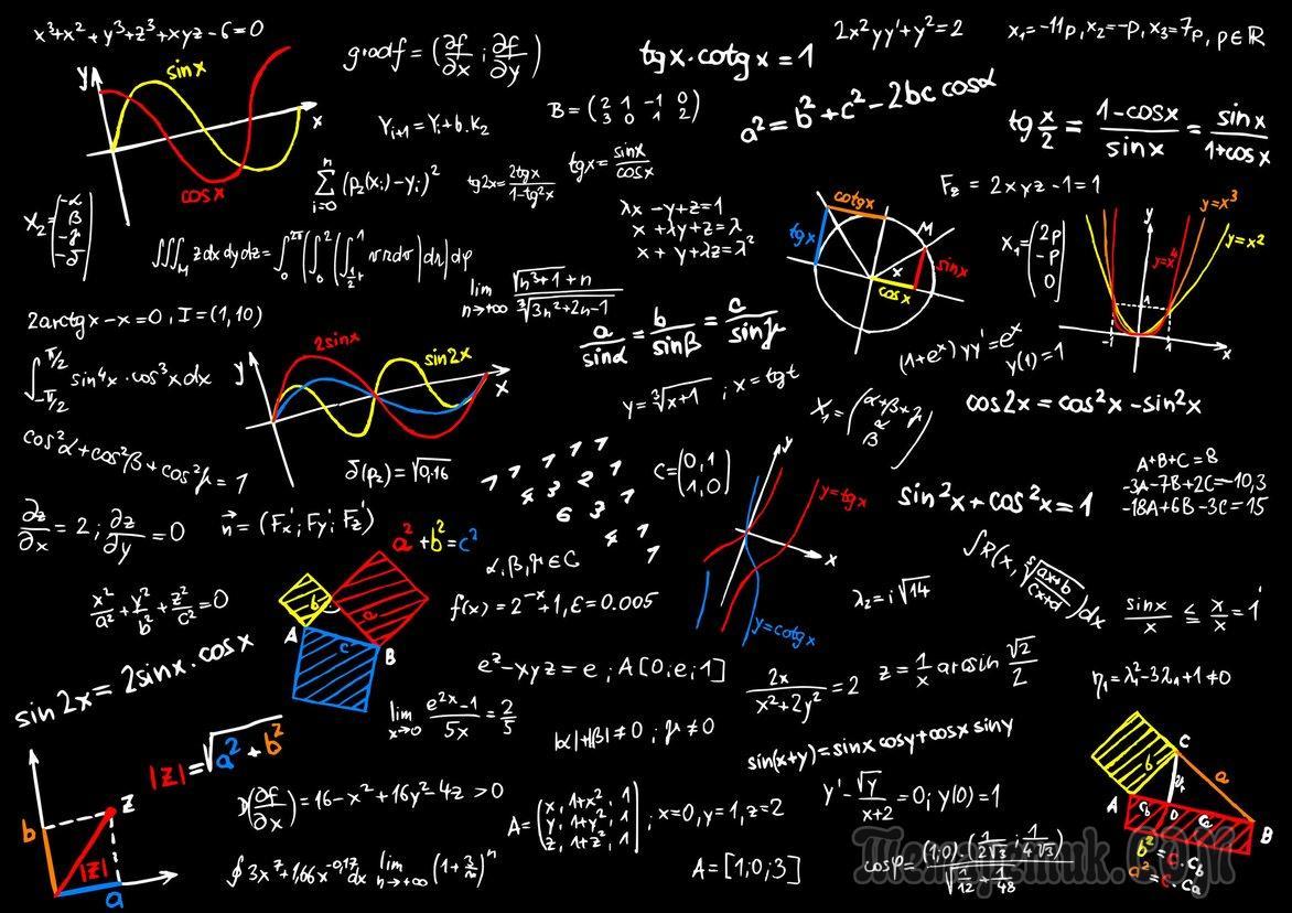 Пуанкаре гипотеза решение задач математическая статистика бесплатное решение задач