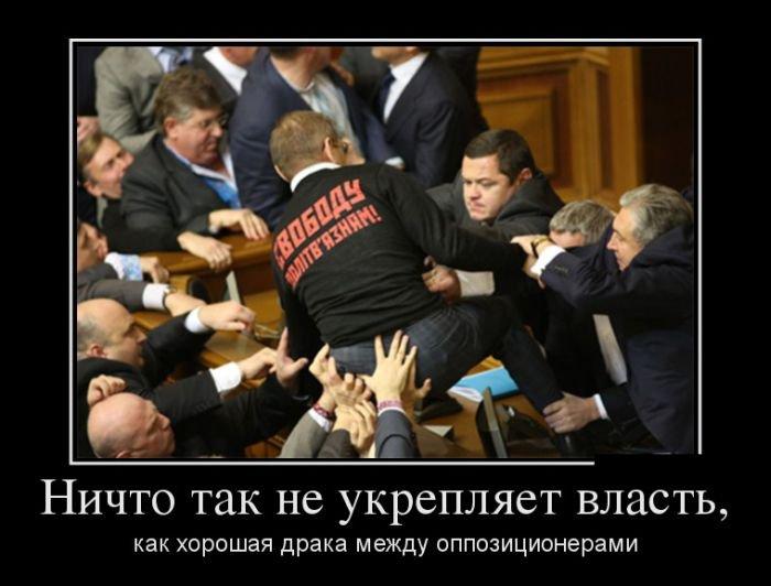 Демотиваторы про власть россии