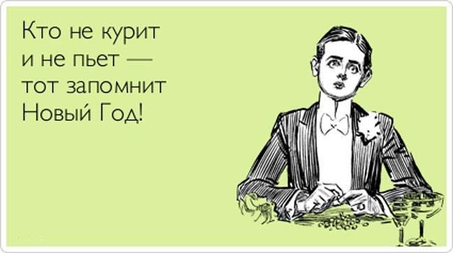 devushka-reshila-pobalovatsya-s-soboy