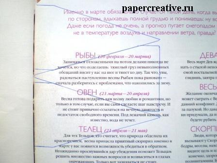 Как сделать штору и колье из старых журналов