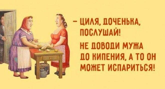 Картинки по запросу одесский юмор