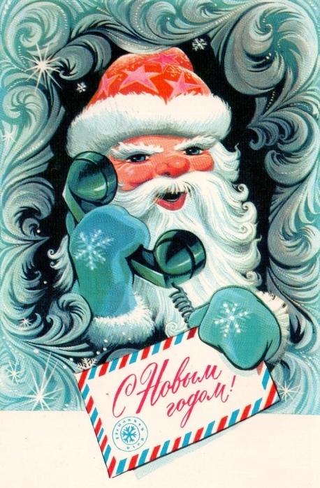 Дед Мороз 12 (458x700, 202Kb)