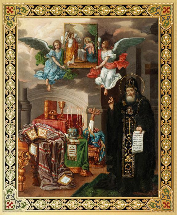 митрофан воронежский молитва