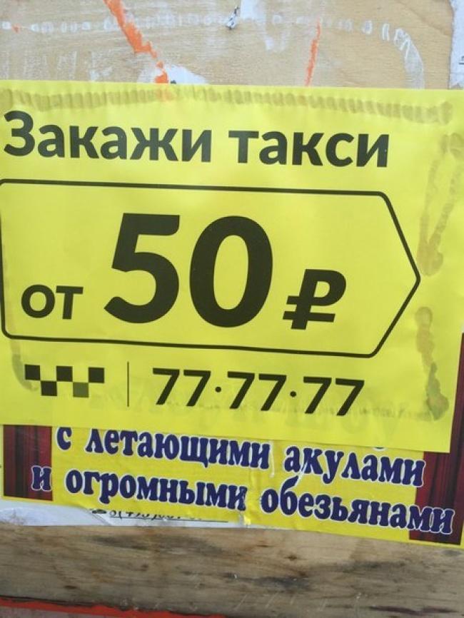 std3.ru