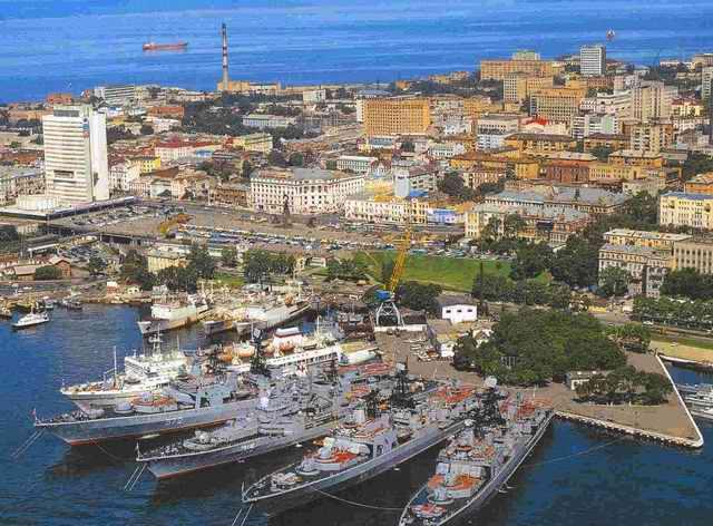 Основание и развитие города