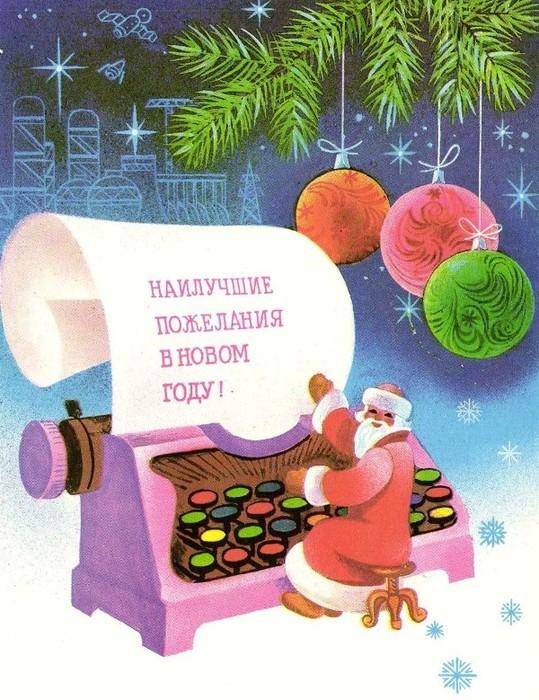 Дед Мороз 22 (539x700, 137Kb)