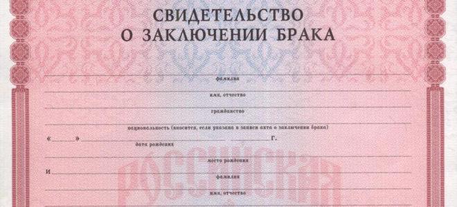 Как усыновить детей жены от первого брака: документы и порядок действий
