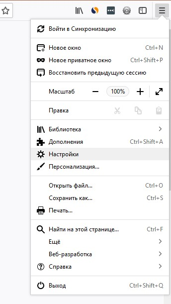 Меню Mozilla Firefox