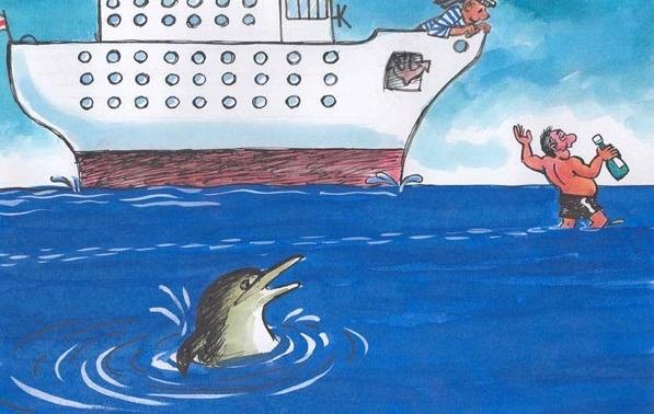 © Caricatura.ru