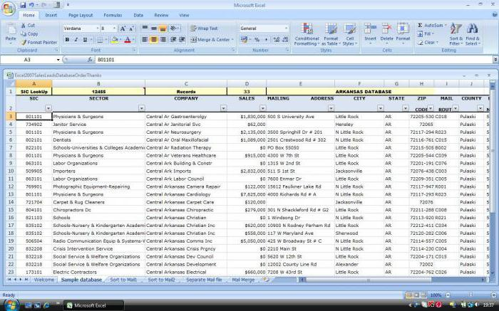 работа с базой данных в excel