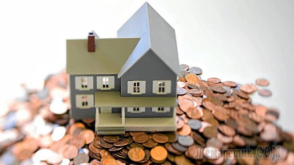 было как взять ипотеку на квартиру в собственности менее 3 лет и если необходимо