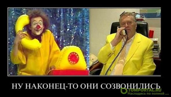 Жириновский предложил убрать букву «ы» из алфавита.