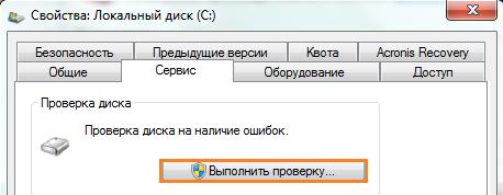 kak-uskorit-netbuk-15