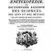 Какую книгу подвергли заключению в Бастилии?
