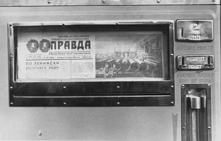 readingkirov15 Киров читающий: 1960 е годы