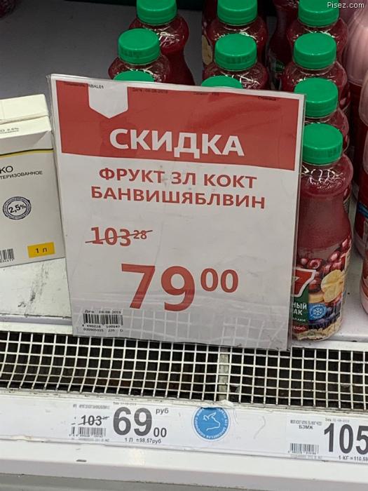 Все смешалось в этой бутылке.   Фото: kalaputski.ru.