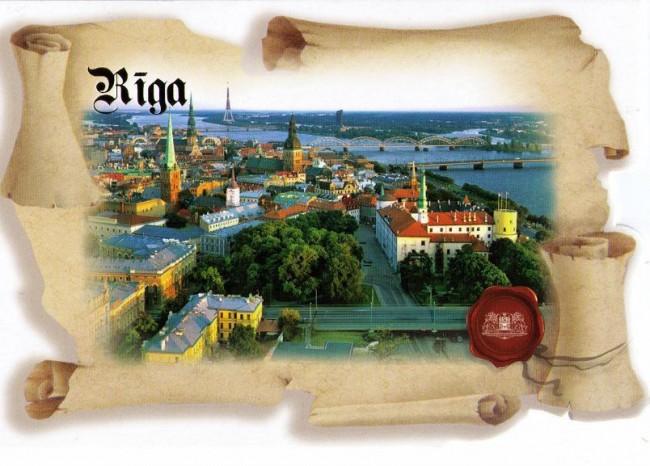 Гифки, открытка рига