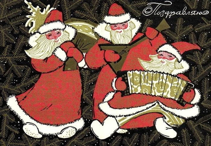 Дед Мороз 8 (700x484, 199Kb)