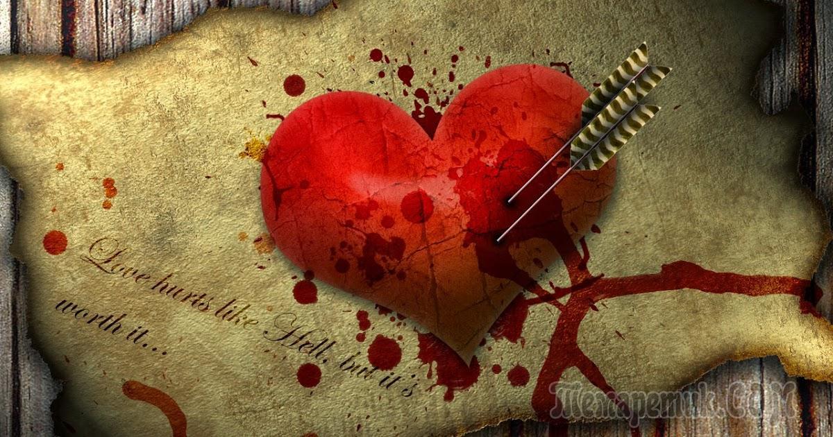 Букеты, открытки разбитая любовь