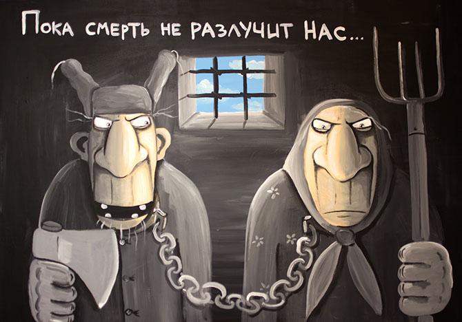 Вася Ложкин — гений стёба