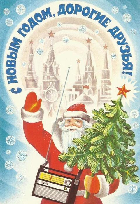 Дед Мороз 31 (480x700, 71Kb)