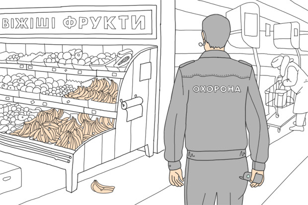 Как всё устроено: Работа охранника в супермаркете. Изображение №1.
