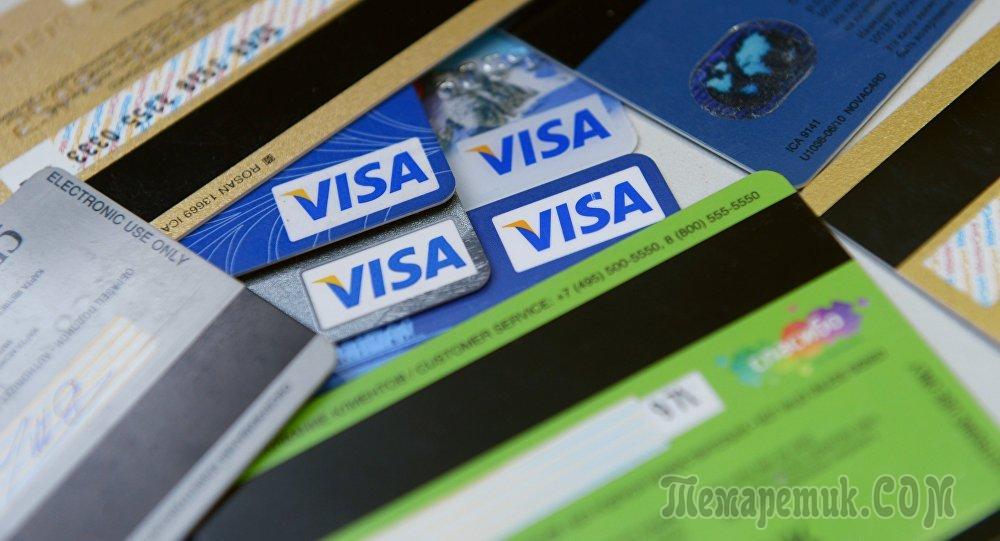 Хоум кредит одобрен кредит