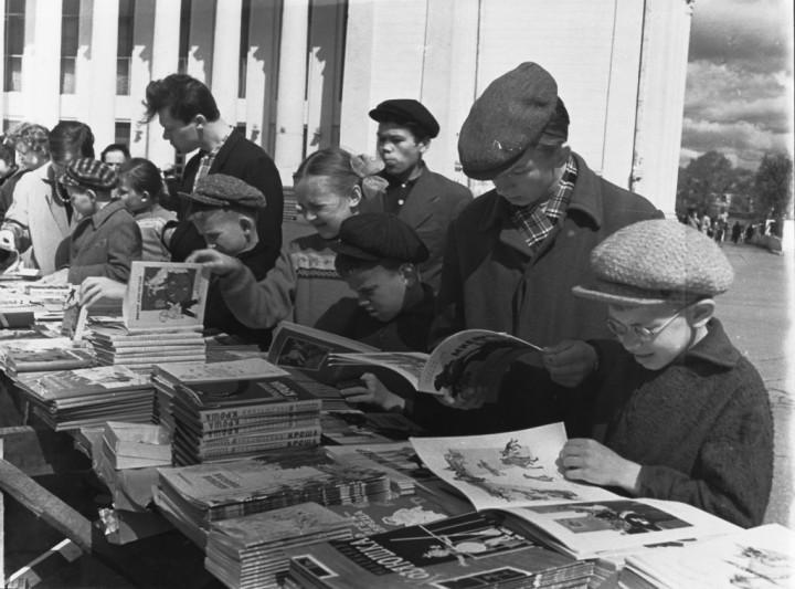 readingkirov08 Киров читающий: 1960 е годы