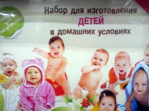 Рекламные маразмы месяца