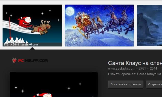 Поиск по картинке Google (гугл) находим похожие изображения
