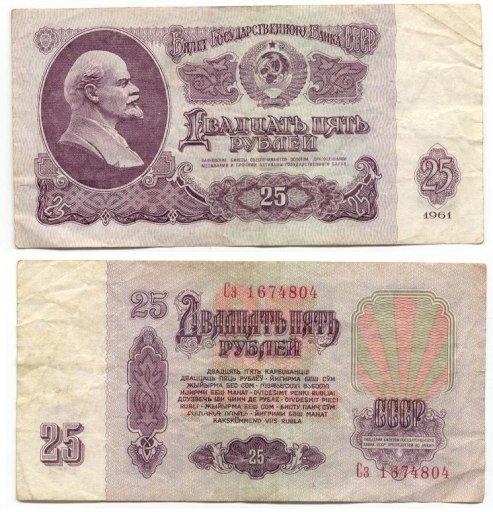 1280484516 2ty82e fie Стоимость продуктов при царской России, СССР и в наши дни