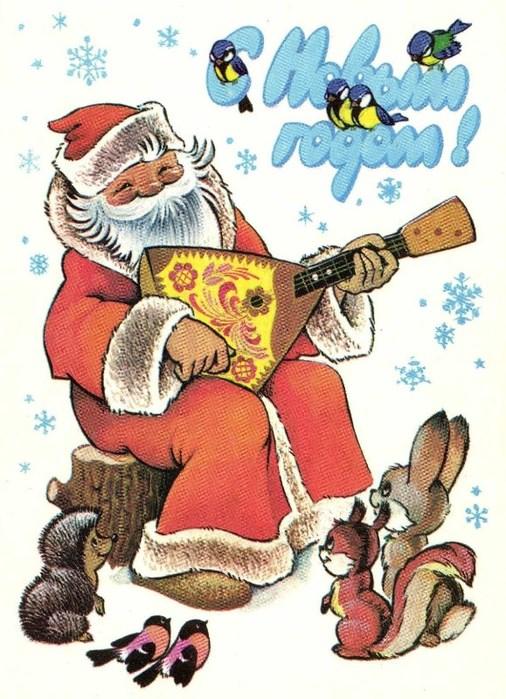Дед Мороз 27 (506x700, 114Kb)