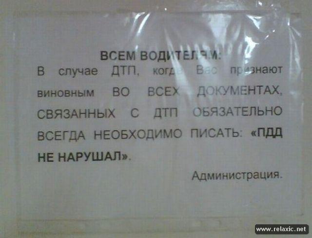 funny_ad_051