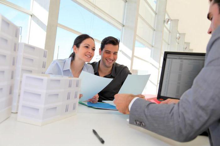 Как получить свидетельство на право собственности на квартиру?