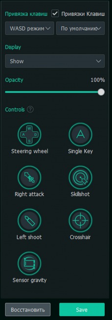 MEmu как установить андроид на компьютер